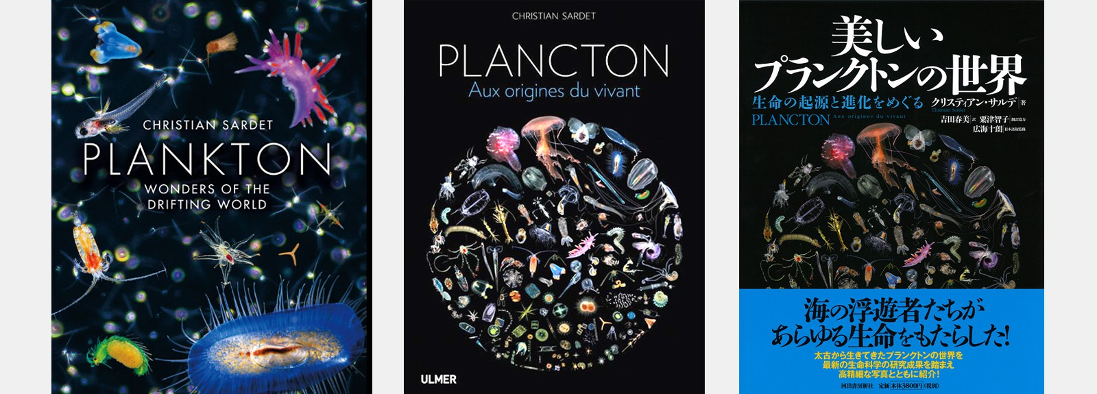 Christian Sardet, acteur d'OCEANOMICS et auteur de Plancton, aux origines du vivant, disponible en français, anglais et japonais